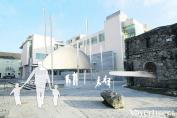 Proposed outdoor planetarium and planetary walk in Galway